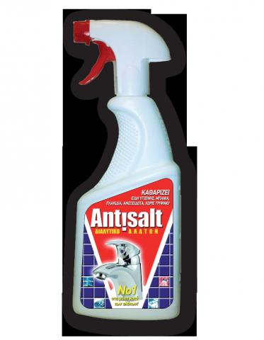 Ισχυρό Αφαλατκό ANTISALT ή ANTICALK Για Επαγκεματικά Πλυντήρια Πιάτων