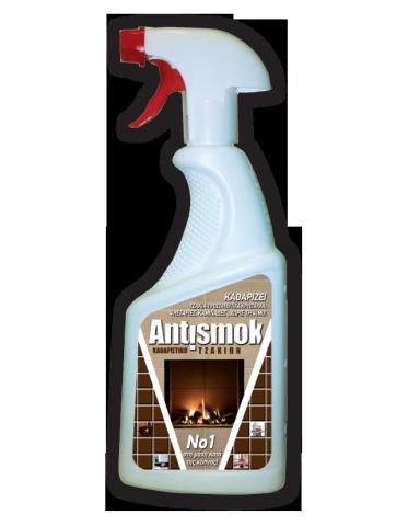 Καθαριστικό Τζακιών - Antismok