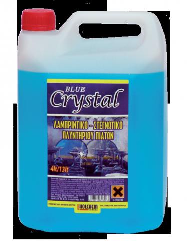 Λαμπριντικό-Στεγνωτικό NEO CRYSTAL BLUE (για πολύ σκληρά νερά)