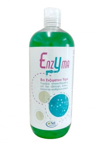 Enzyma Βιο Ενζυματικό Υγρό 1 L ( Ένζυμα για βόθρους, αποχετεύσεις, φρεάτια, λιποσυλλέκτες, απόσμηση )