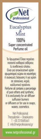 Eufalyptus_Mint_oil