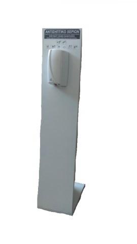 Επιδαπέδιο Σταντ Βαρέως Τύπου Με Αυτόματο Διανεμητή Για Αντισηπτικό Χεριών