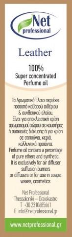 Αρωματικό Έλαιο αρωματοθεραπείας Leather