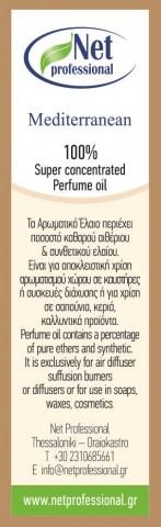 Αρωματικό Έλαιο αρωματοθεραπείας Mediterranean