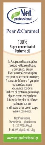 Αρωματικό Έλαιο αρωματοθεραπείας Pear & Caramel