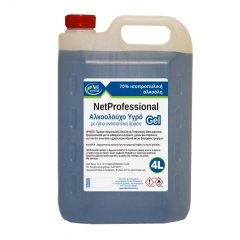 Αλκοολούχο Gel Καθαρισμού Χεριών 4L (Περιέχει 70% ισοπροπυλική αλκοόλη)