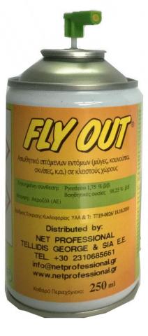 Εντομοαπωθητικό χώρου Spray FLY OUT με Φυσική Πυρεθρίνη